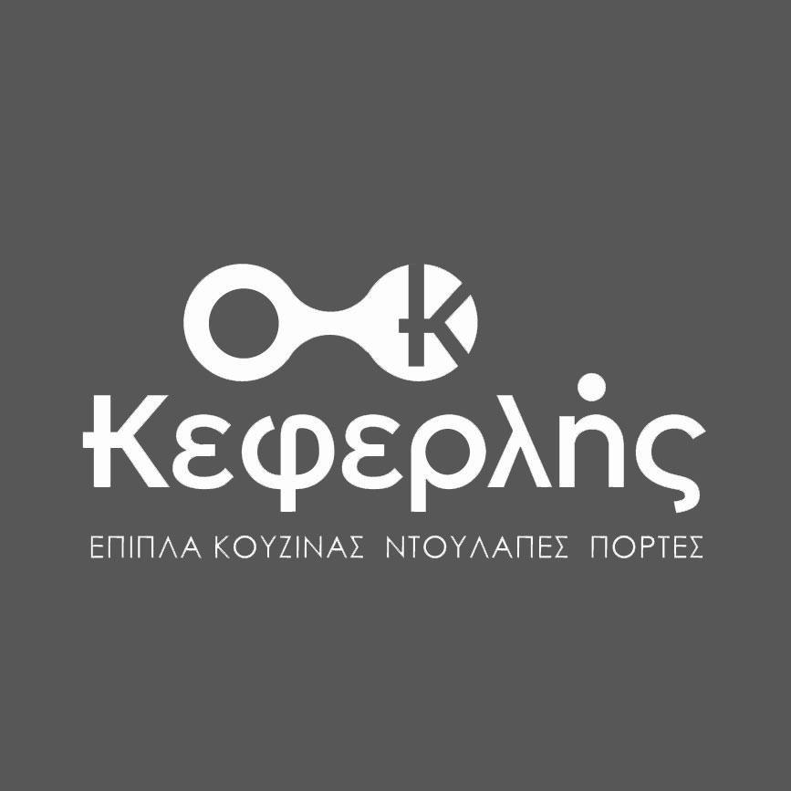 keferlis.gr/